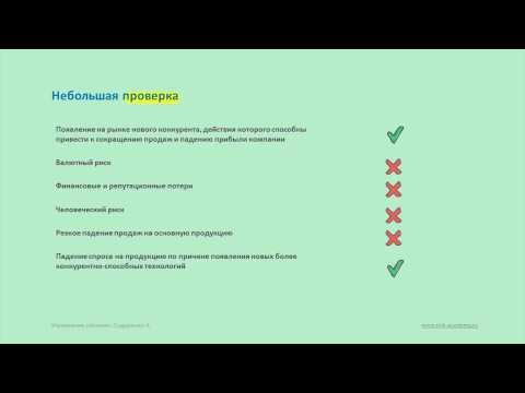 Диссертация кредитный риск