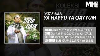 Ustaz Amal - Ya Hayyu Ya Qayyum (Official Music Audio)