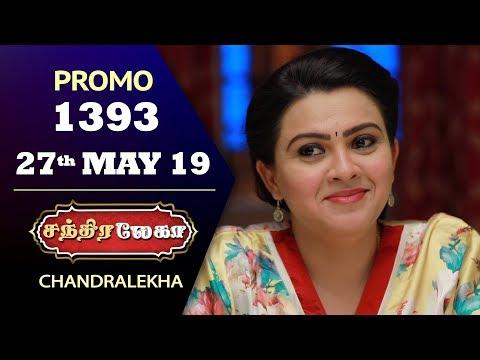 Chandralekha Promo   Episode 1393   Shwetha   Dhanush   Saregama TVShows Tamil