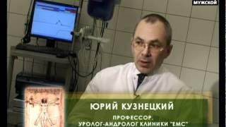 видео Мужская менопауза (андропауза) и расспад брачных отношений.
