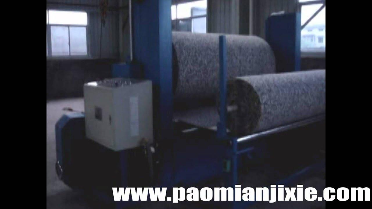 carpet roller machine