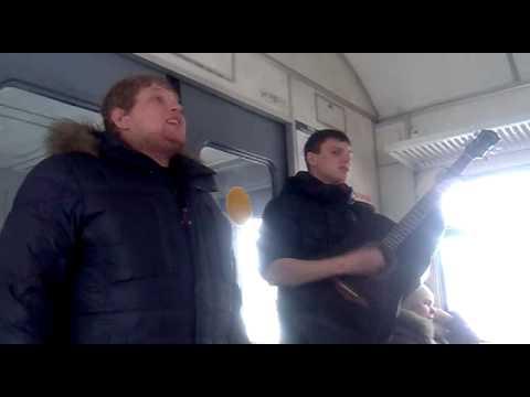 Электричка,Барнаул-Заринск.Спели от души!!!