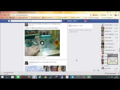วิธี แก้บล็อก facebook หรือเว็บอื่นๆ