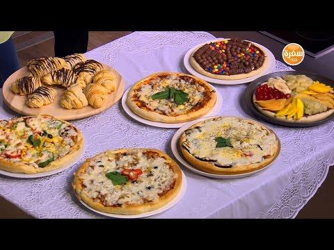 عجينة البيتزا و كرواسون سريع بعجينة البيتزا | سالي فؤاد