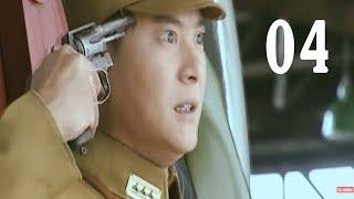 Phim Hành Động Thuyết Minh - Anh Hùng Cảm Tử Quân - Tập | Phim Võ Thuật Trung Quốc Mới Nhất 2018
