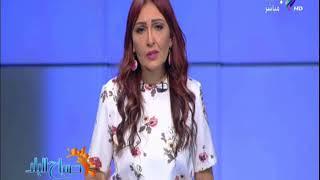 صباح البلد - رشا مجدى عن استبدال الوجبة المدرسية بـ«الباتيه» :