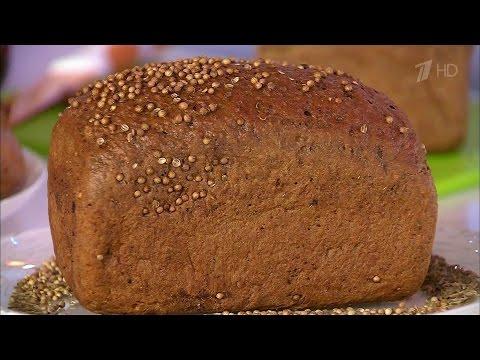 Гликемический индекс бородинского хлеба
