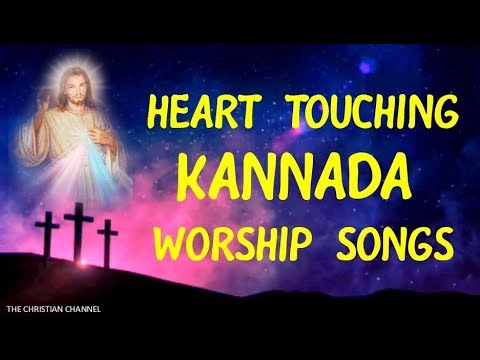 HEART TOUCHING KANNADA WORSHIP SONGS