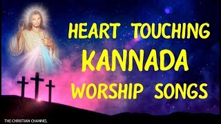 Video HEART TOUCHING KANNADA WORSHIP SONGS download MP3, 3GP, MP4, WEBM, AVI, FLV Juli 2018