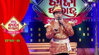 Band Bajaa Barat With Abhijit Majumdar | Full Ep-1| 02 Feb 2019 | Melody show -Tarang TV