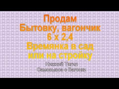 Отдам даром в Екатеринбурге, приму в дар в городе