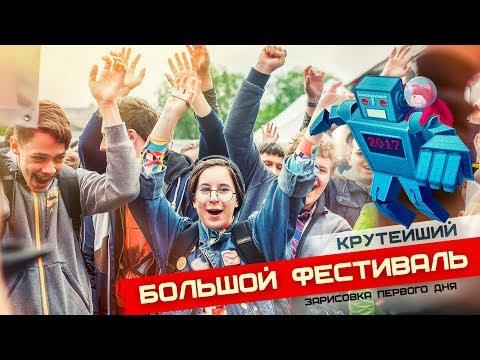 Комиксы Новости Обзоры комиксов