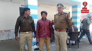YOGI और PM MODI को गाली देने वाला गिरफ्तार | Guy abuse PM MOdi & CM Yogi, arrested