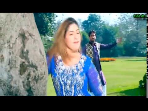 Pashto New, HD Movie, Song,2017 - Jahangir Khan,Shahid Khan,Muneeb Shah,Pushto Movie Song