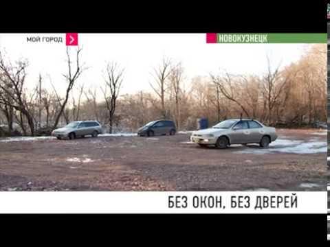 Кинотеатры Новокузнецка