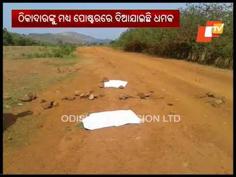 Mao Posters Threatening To Kill BSF Informers Found In Koraput