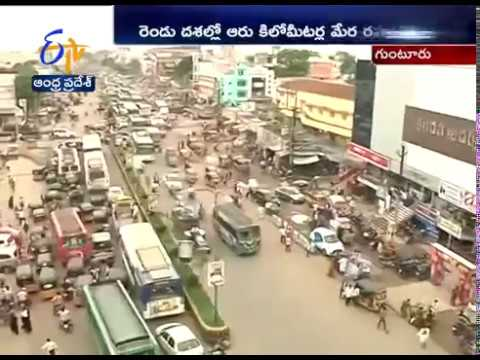Survey For Inner Ring Road | Due To Traffic Problems In Guntur