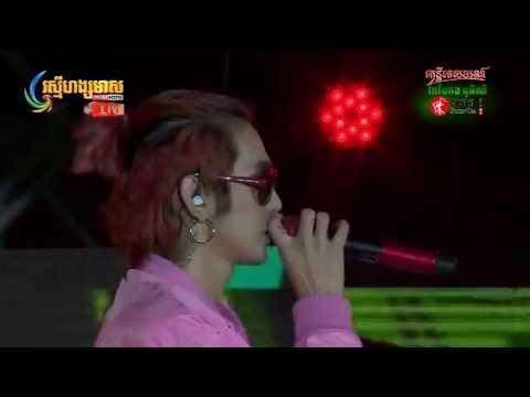 Oishi Raksmey Hang Meas Concert Dec 09 2017 part 2