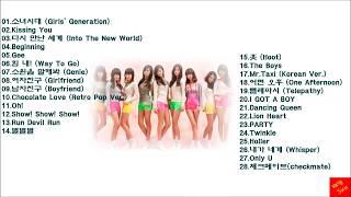 소녀시대 28곡 (K-pop) Girls' Generation Best Collection - Stafaband