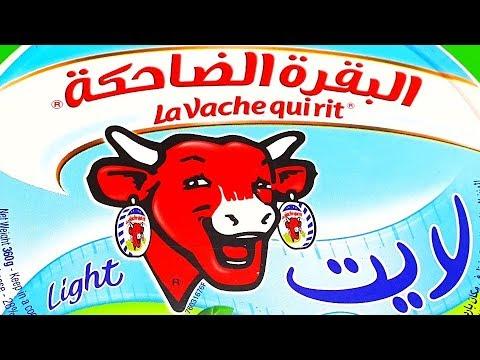 السعرات الحرارية في البقرة الضاحكة جبنة مثلثات لايت Youtube