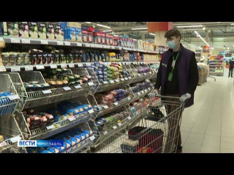 Видео В Ярославле вырос спрос на различные виды доставки