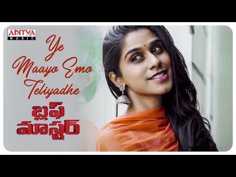 Ye Maayo Emo Teliyadhe Cover Song By Shrija || Satya Dev, Nandita Swetha || Sunil Kasyap Mp3