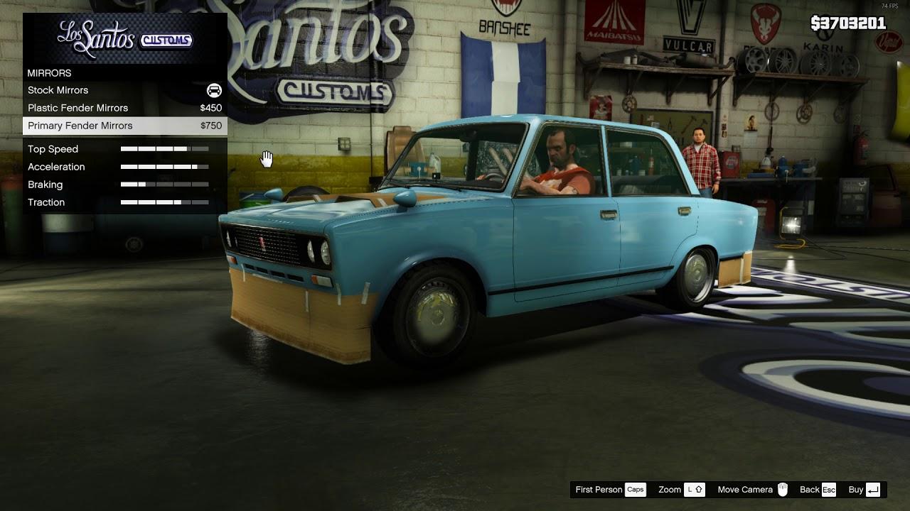 S Cardboard Car