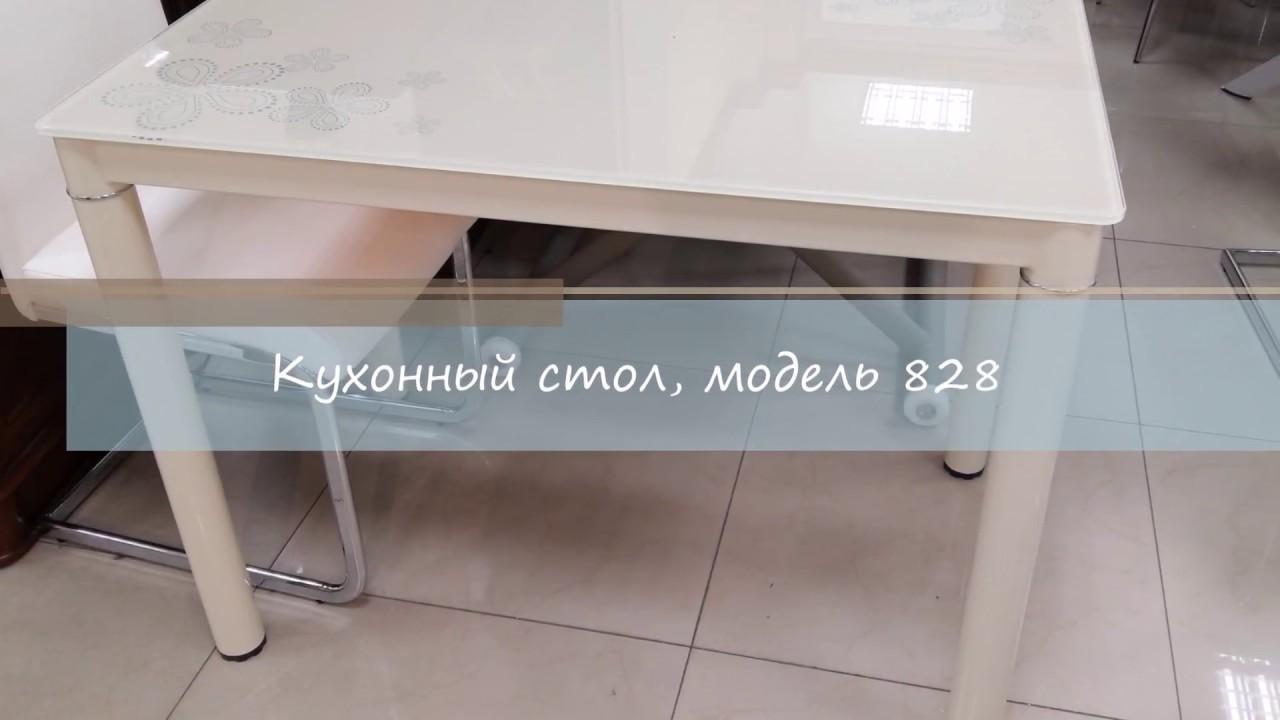 Кухонные столы трансформеры Украина купить, цена - YouTube