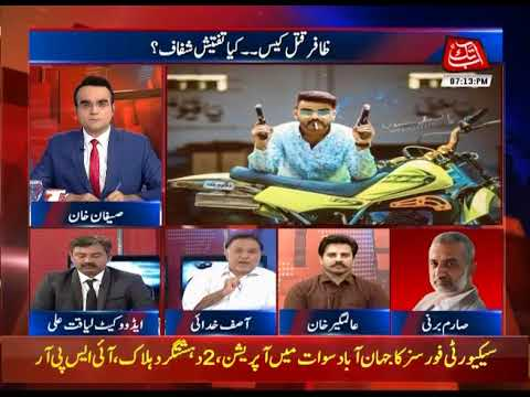Benaqaab – 06 December 2017 - Abb takk News