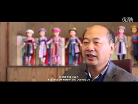 Hmong/Miao Yunnan Documentary Series (A-Hmao & Hmong) - 幸福苗岭 (Happy Miao) Episode 01