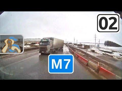 М7→ [ Вход в Респ. Башкортостан - ✕ Западный обход Уфы ]