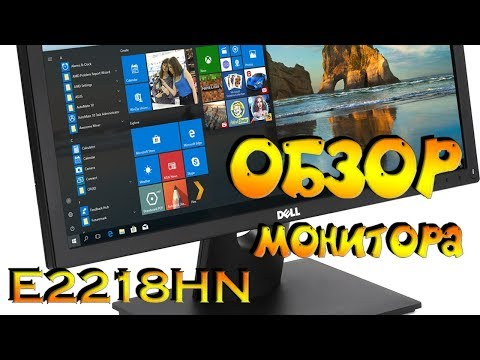 """Монітор 21.5"""" Dell E2218HN (210-AMLV)"""