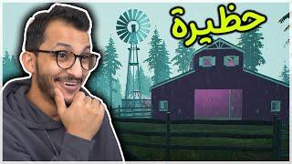 محاكي المُزارع #4 | بناء حظيرة البقر! Ranch Simulator