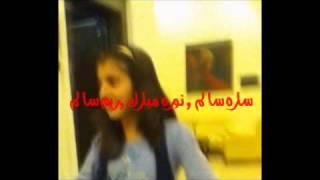 ديمه بشار في الكويت تنشد الله يا مولانا