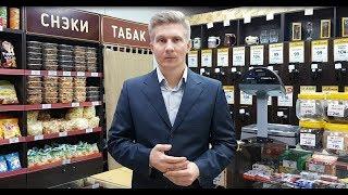 видео Как открыть магазин разливного пива с нуля, что нужно и сколько стоит