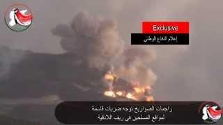 22 10 2015  Видео применения в Сирии ТОС 1А  Солнцепек  по позициям боевиков