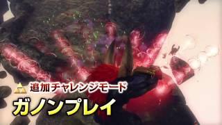 Hyrule Warriors - трейлер, посвященный дополнению The Boss Pack