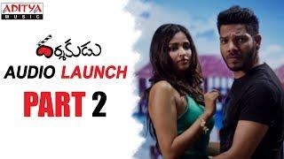 Darshakudu Audio Launch Part - 2 || Darshakudu Movie || Ashok Bandreddi, Eesha Rebba