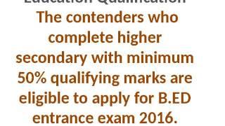 B.Ed Application Form 2017, B.Ed Entrance Exam 2017, Exam Dates