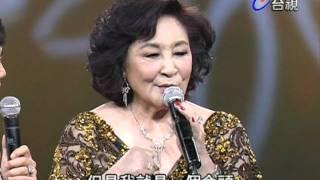 【金曲百老匯118】閻荷婷 未識綺羅香~3/4