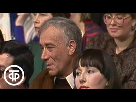 Встреча по вашей просьбе. Академик Д.С.Лихачев (1986)