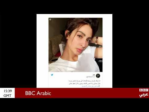 #عنها_في_نصف_ساعة | فتاة سعودية تثير الجدل بخلعها النقاب  - نشر قبل 17 دقيقة