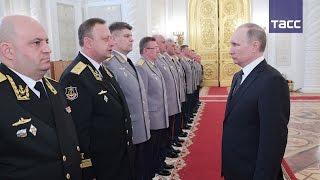 Путин поблагодарил за мужество военнослужащих РФ, участвующих в операции в Сирии