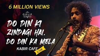 Do Din Ki Zindagi Hai, Do Din Ka Mela   Neeraj Arya's Kabir Cafe   GIFLIF