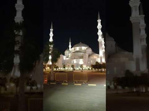 Grand Mosque Sheikh zayed  Fujairah UAE