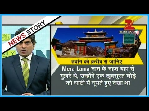DNA: Analysis of patriotism in Tawang's people of Arunachal Pradesh