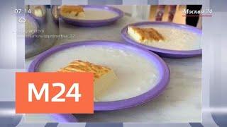 Смотреть видео В краснодарской больнице кашу и омлет подали на одной тарелке - Москва 24 онлайн