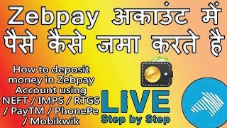How to deposit money in Zebpay Account using RTGS | NEFT | IMPS I Net Banking & BHIM App | PayTM