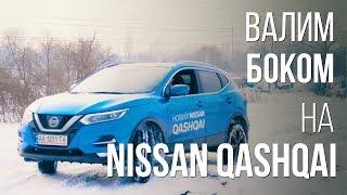 Кашкай. Вы это видели? Nissan Qashqai обязан Ниссан Альмере жизнью
