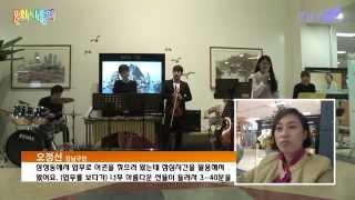 강남구청 문화나들이-길거리 문화예술 공연- (모던 클래…
